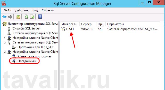 dobavlenie-predstavleniya-v-ms-sql-server-2012_09