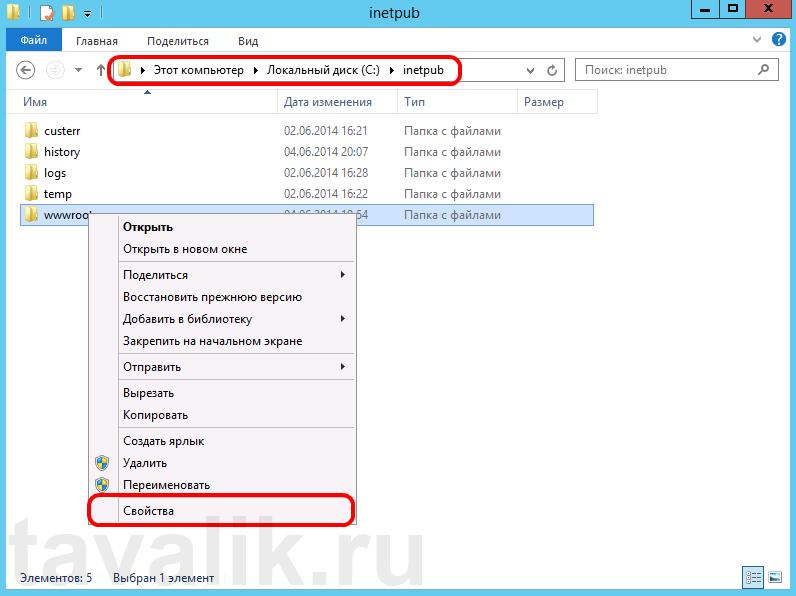 Настройка web сервера 1с на windows 2008 официальный сайт 1с для скачивания обновлений