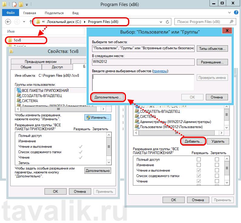 Настройка сервера 1с 8.2 шшы анализ продаж в 1с 7