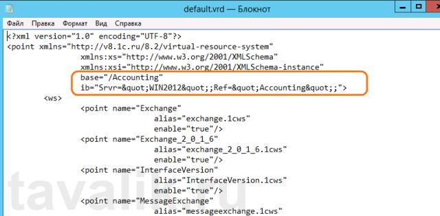 publikaciya_bd_na_web_server_IIS_17