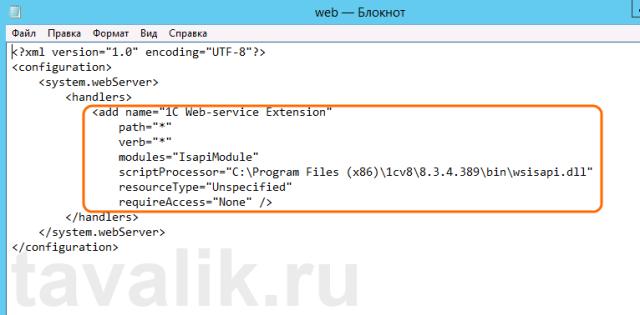 publikaciya_bd_na_web_server_IIS_18