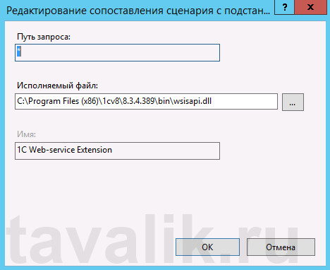 publikaciya_bd_na_web_server_IIS_21
