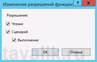 publikaciya_bd_na_web_server_IIS_22