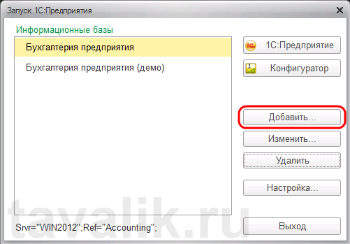 publikaciya_bd_na_web_server_IIS_24