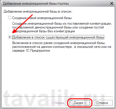 publikaciya_bd_na_web_server_IIS_25