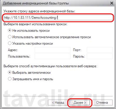 publikaciya_bd_na_web_server_IIS_27