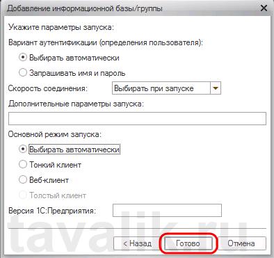 publikaciya_bd_na_web_server_IIS_28