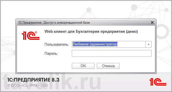 publikaciya_bd_na_web_server_IIS_29
