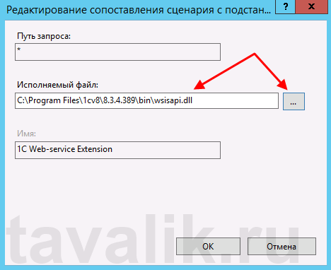 publikaciya_bd_na_web_server_IIS_33