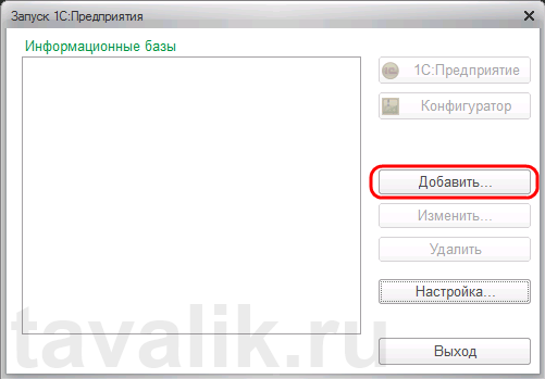 rabota-so-spiskom-ib-1spredpriyatiya-8_01