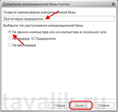 rabota-so-spiskom-ib-1spredpriyatiya-8_04
