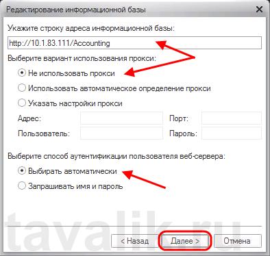 rabota-so-spiskom-ib-1spredpriyatiya-8_13