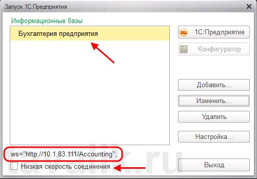 rabota-so-spiskom-ib-1spredpriyatiya-8_14