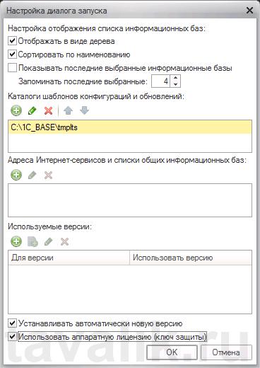 rabota-so-spiskom-ib-1spredpriyatiya-8_15