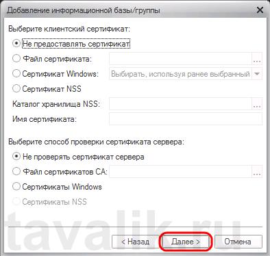 rabota-so-spiskom-ib-1spredpriyatiya-8_21
