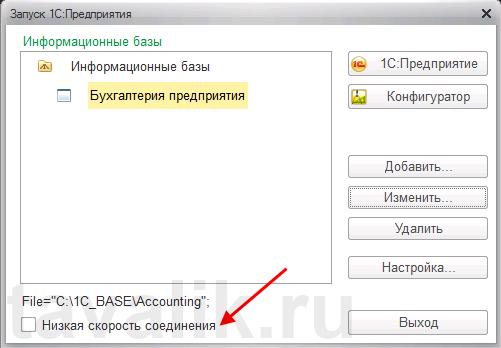 rabota-so-spiskom-ib-1spredpriyatiya-8_22