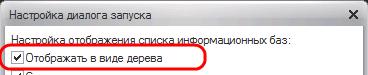 rabota-so-spiskom-ib-1spredpriyatiya-8_25