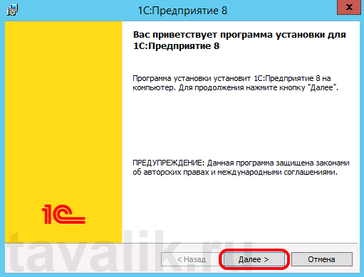 ustanovka-sistemy-1spredpriyatie-8_03