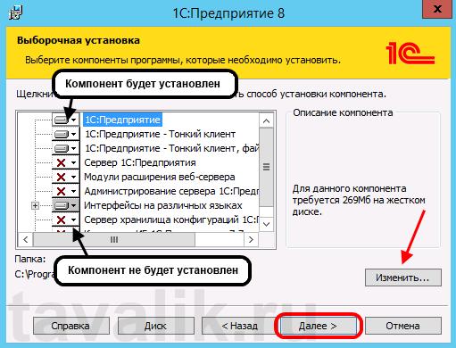 ustanovka-sistemy-1spredpriyatie-8_04
