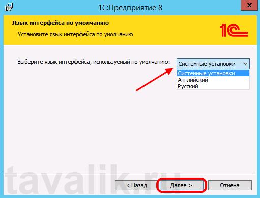 ustanovka-sistemy-1spredpriyatie-8_05