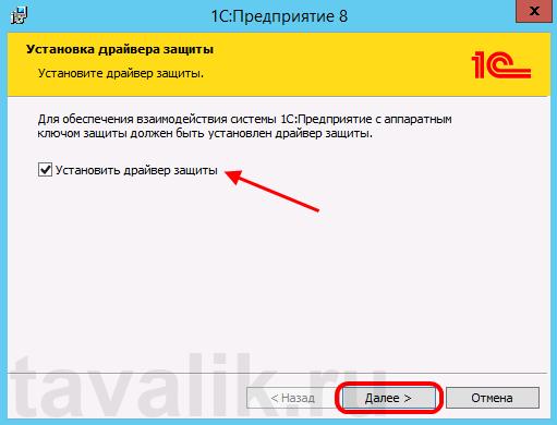 ustanovka-sistemy-1spredpriyatie-8_07