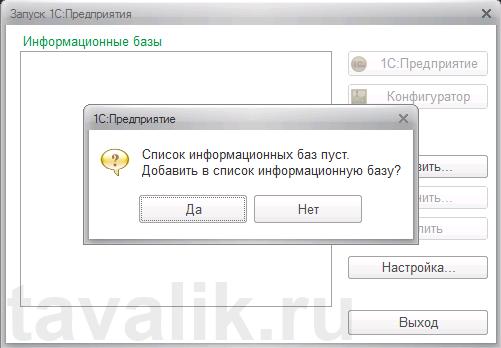 ustanovka-sistemy-1spredpriyatie-8_09