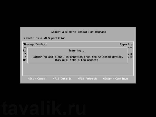 ESXi_migrate_v45_to_v51_09