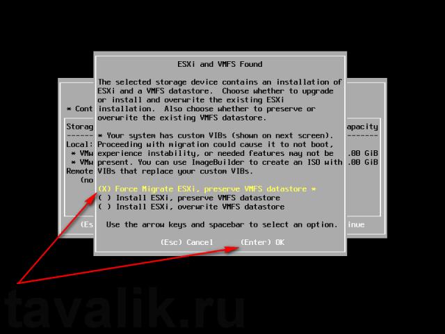 ESXi_migrate_v45_to_v51_10