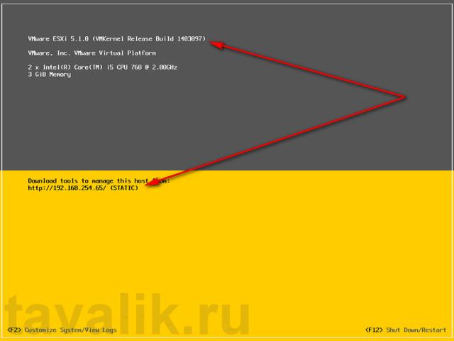 ESXi_migrate_v45_to_v51_17