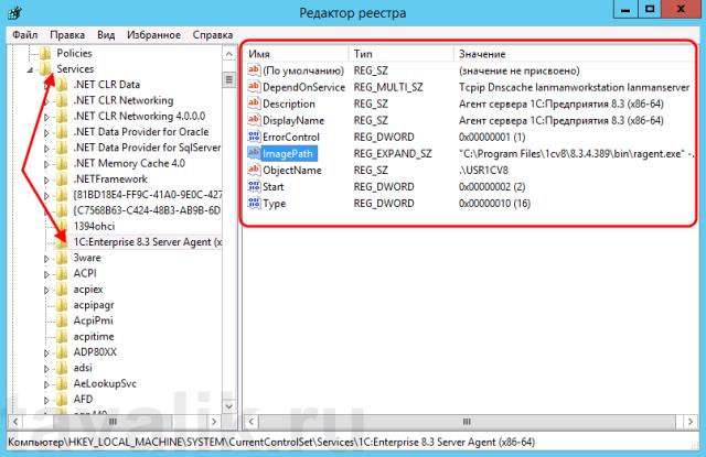 redaktirovanie-parametrov-sluzhb-v-windows_10