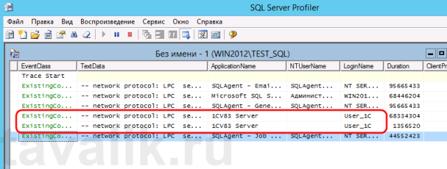 shared-memory-1spredpriyatie-8-i-ms-sql-server_11