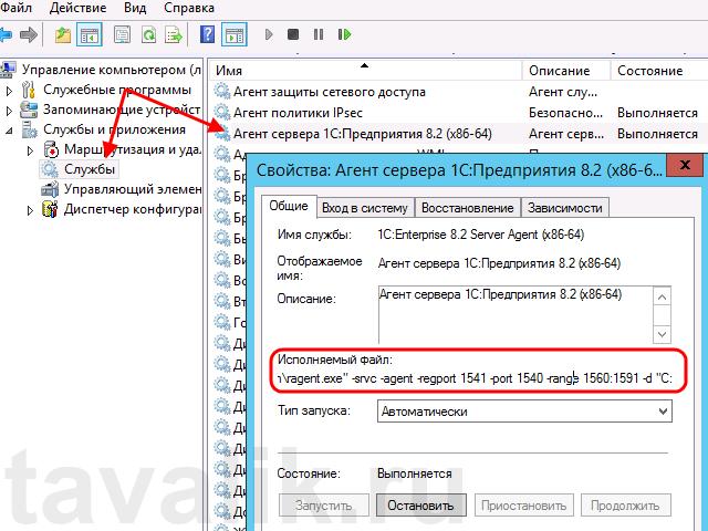zapusk-neskolkix-serverov-1spredpriyatiya-raznyx-versij_01