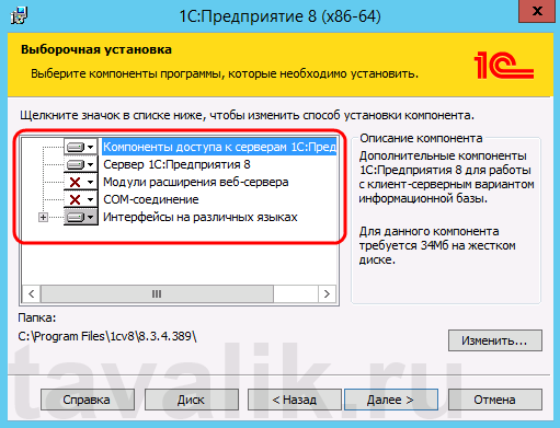 zapusk-neskolkix-serverov-1spredpriyatiya-raznyx-versij_02