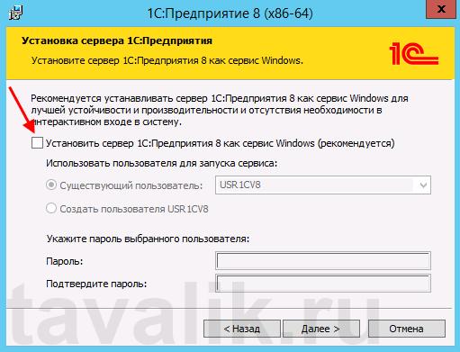 zapusk-neskolkix-serverov-1spredpriyatiya-raznyx-versij_03