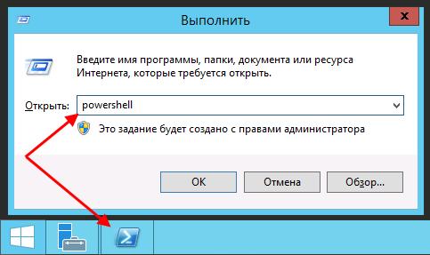 zapusk-neskolkix-serverov-1spredpriyatiya-raznyx-versij_04