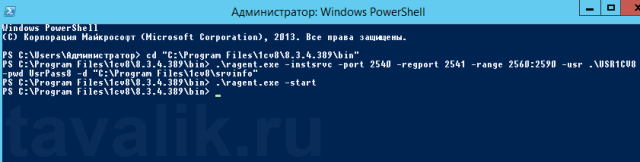 zapusk-neskolkix-serverov-1spredpriyatiya-raznyx-versij_08
