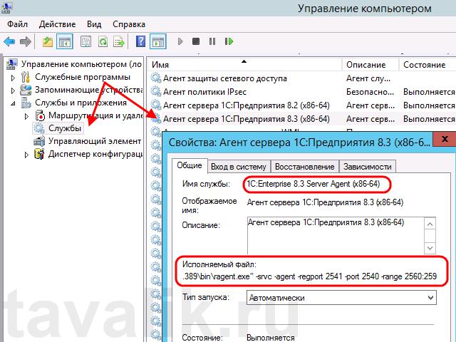 zapusk-neskolkix-serverov-1spredpriyatiya-raznyx-versij_09