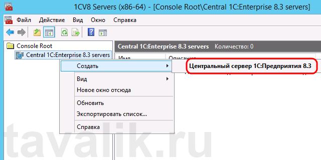 zapusk-neskolkix-serverov-1spredpriyatiya-raznyx-versij_12