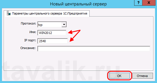 zapusk-neskolkix-serverov-1spredpriyatiya-raznyx-versij_13