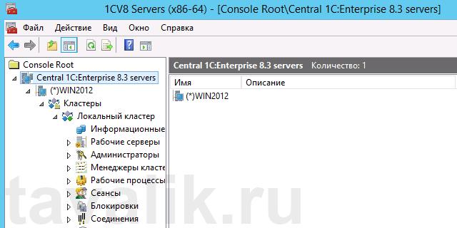 zapusk-neskolkix-serverov-1spredpriyatiya-raznyx-versij_14