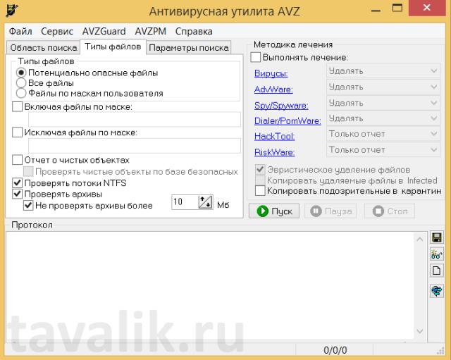antivirusnaya-utilita-avz_04