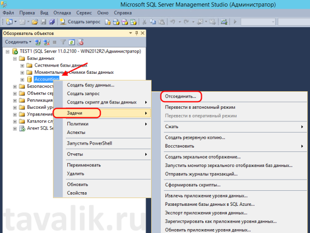 detach-attach-bd-ms-sql-server-2012_01