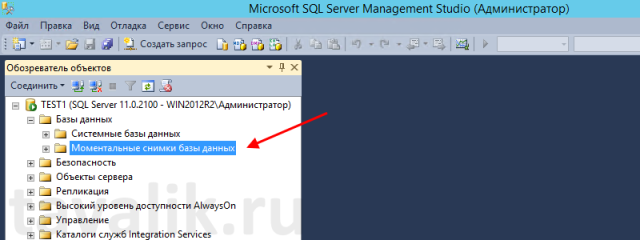 detach-attach-bd-ms-sql-server-2012_03