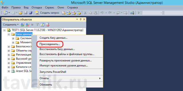 detach-attach-bd-ms-sql-server-2012_04