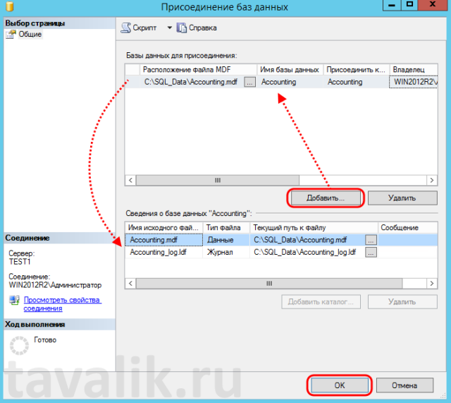detach-attach-bd-ms-sql-server-2012_05