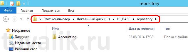 ustanovka-servera-xranilishha-konfiguracii-1s_05