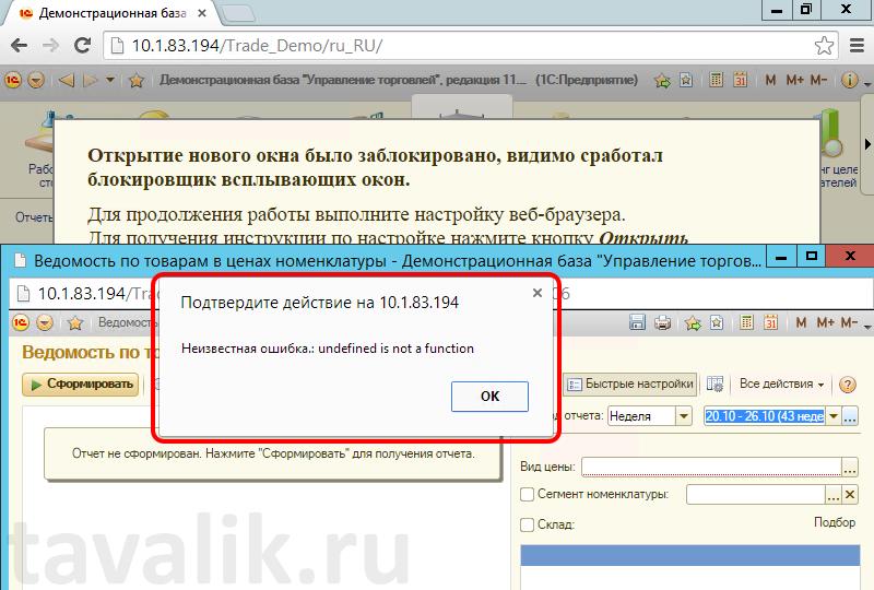 Настройка 1с на веб клиенте обновления 1с бухгалтерия государственного учреждения