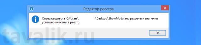 google-chrome-i-1spredpriyatiye-8_06