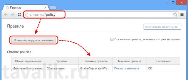 google-chrome-i-1spredpriyatiye-8_07