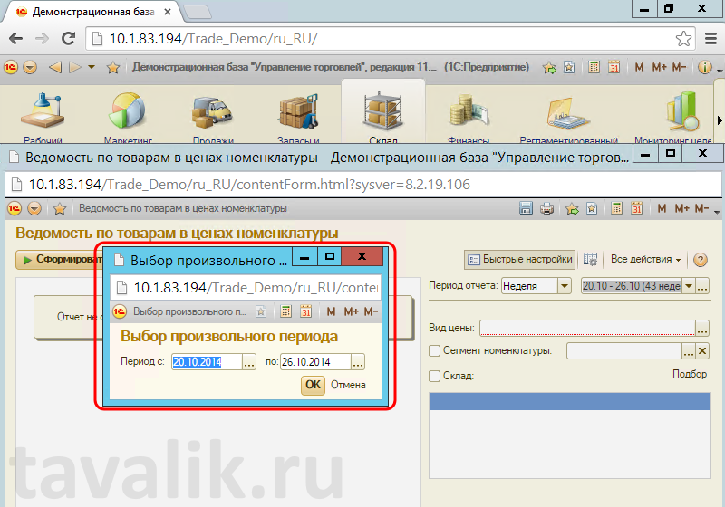 Coda - инструмент веб-разработчика